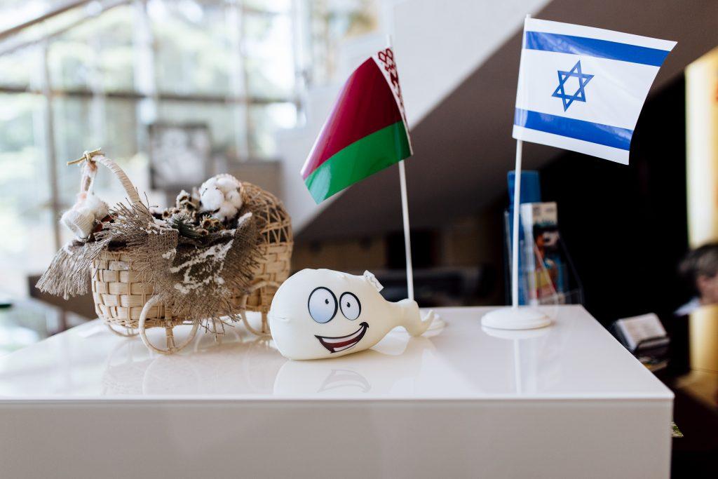 FIV de Israel, Bielorrússia FIV, barriga de aluguel de Israel